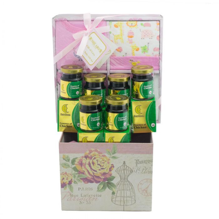 Newborn Baby Gift Set Singapore : Baby first gift set lovehampers sg singapore hampers